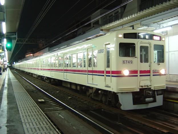 「新宿」幕にローマ字が入っていない。
