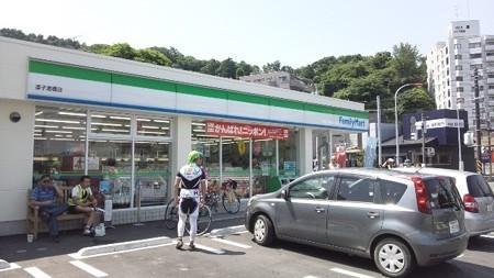 PC1逗子 渚橋