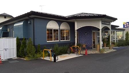 オランダ坂珈琲邸