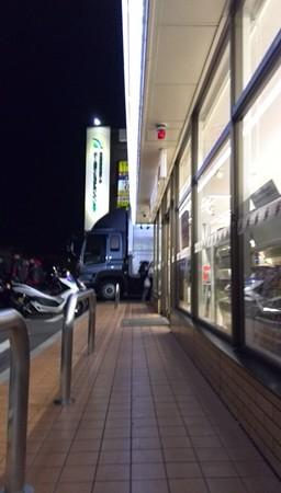 PC4 7-11 小田原東町5丁目店