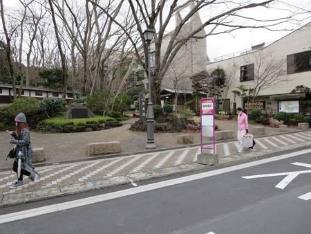 楽寿園正門