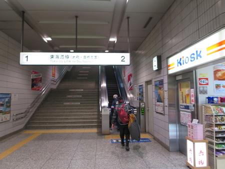 新幹線は早い。