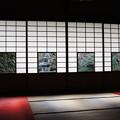 Photos: 色紙の窓