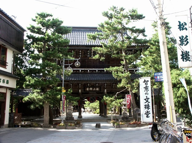26-京都 天橋立 智恩寺(文殊堂)-20020830-11