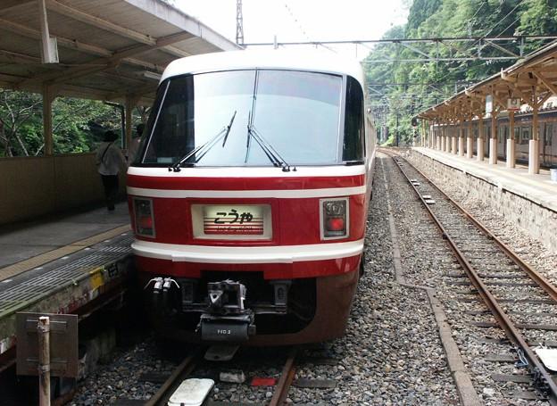 30-和歌山 高野山 南海高野線 極楽橋駅-20040712-087