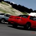 Photos: 1992 Nissan Silvia