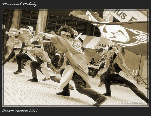 写真: ところざわ武蔵瀧嵐_02 - 第10回ドリーム夜さ来い祭り