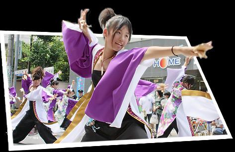 写真: 夏龍颯爽_浦和よさこい2008_43