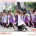 写真: 夏龍颯爽_浦和よさこい2008_42