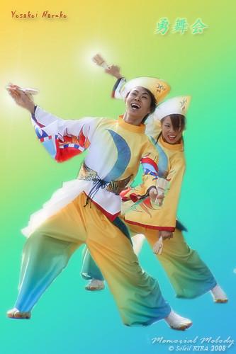 写真: 勇舞会_彩夏祭2008_26