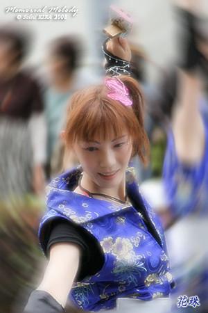 花珠_浦和よさこい2008