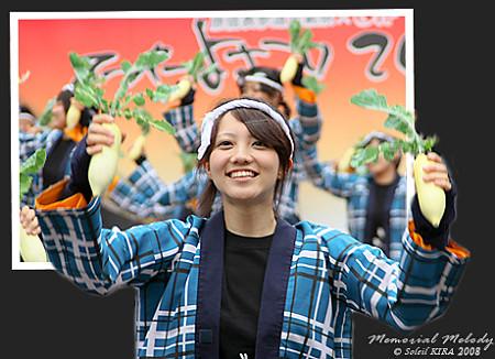 """東京農業大学YOSAKOIソーラン同好会""""百笑""""_スーパーよさこい2008"""