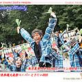 """写真: 東京農業大学YOSAKOIソーラン同好会""""百笑""""_スーパーよさこい2008_01"""