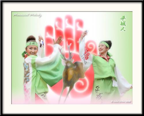 Photos: 平城人_スーパーよさこい2008_04