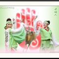 写真: 平城人_スーパーよさこい2008_04