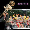 写真: 原宿よさこい連_スーパーよさこい2008_02