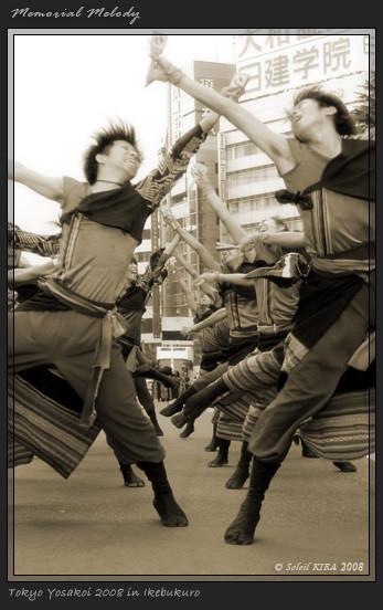 写真: R-TASTe_東京よさこい2008_03