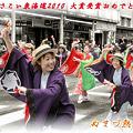 写真: ぬまづ熱風舞人_17 - よさこい東海道2010
