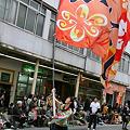 写真: ゑにし_09 - よさこい東海道2010