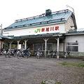 写真: 新旭川駅舎2
