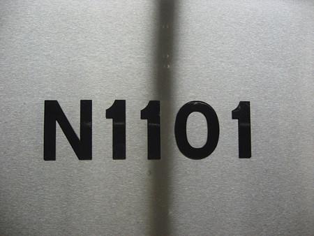 N1101ナンバープレート