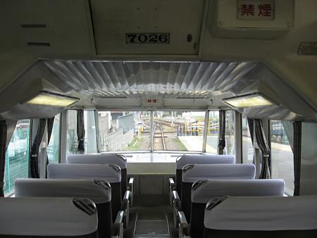 7025F展望席