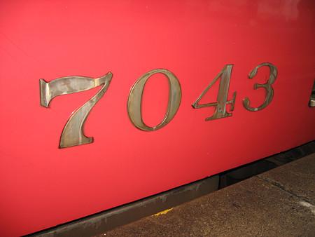 7043ナンバープレート