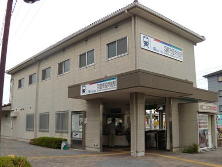 羽島市役所前駅駅舎