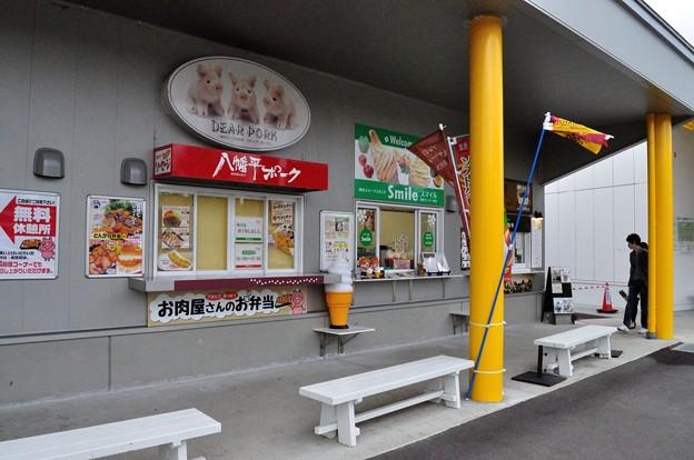 写真: 道の駅おおがた 02