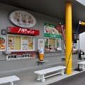 Photos: 道の駅おおがた 02
