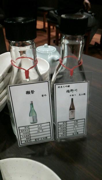 御徒町の原価酒場 高級日本酒が安くてうまい!