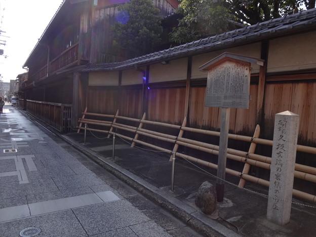 京都 島原界隈  2014/114