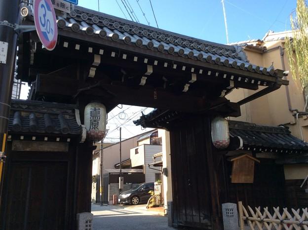 京都 島原界隈  2014/116