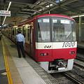 写真: 京急 新1000形 1041F