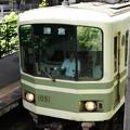Photos: 江ノ電 1001F