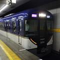 Photos: 京阪3000系 3004F