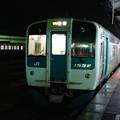 Photos: JR四国 1500形 1552