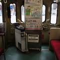 Photos: 広島電鉄 906 車内