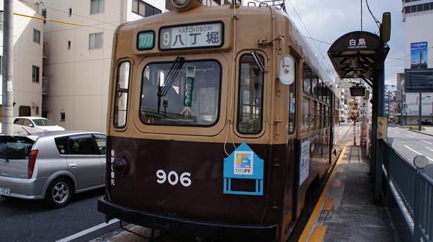 Photos: 広島電鉄 906
