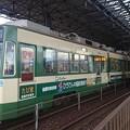 Photos: 広島電鉄 3702と1008