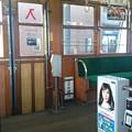 Photos: 広島電鉄 651 車内