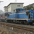 Photos: 名古屋臨海鉄道 ND552 10