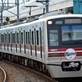 写真: 新京成N800形マリーンズ号