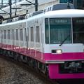 写真: 新京成8800形新塗装
