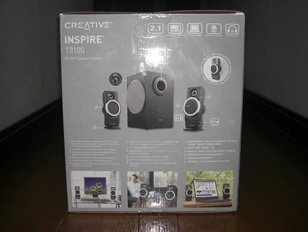 Creative Inspire T3100 箱(右)