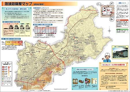 地震危険度マップ・建物全壊率(春日井市)