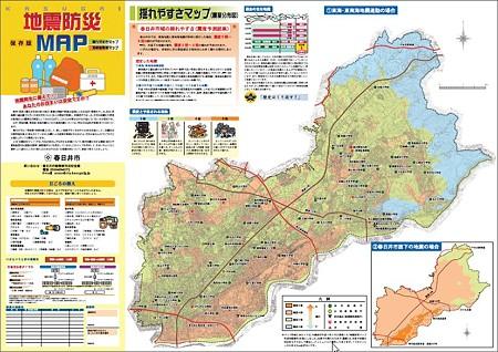 揺れやすさマップ・震度分布図(春日井市)
