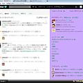 写真: Twitter公式WEB:@ユーザー名タブ