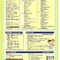 写真: 小牧市民まつり2008パンフレット3/5