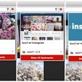 写真: Opera Developer 25:ハートボタンがブックマーク追加機能に & アイコン画像を選択可!
